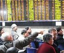 bourse marché